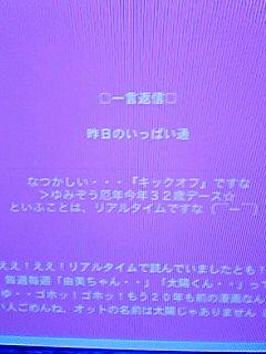 040314_1728001.jpg