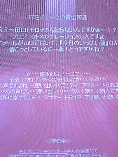 040603_1252001.jpg