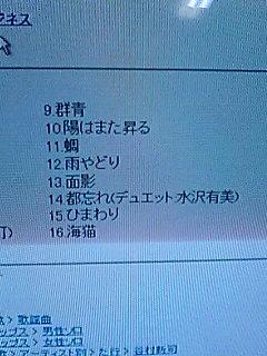 041104_1949001.jpg