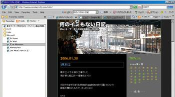 20060201-1
