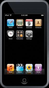 Apple1_2