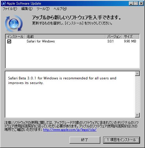 Safariwin_1